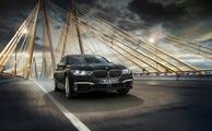 ب ام و  760Li xDrive M مدل 2017