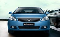 فروش اعتباری خودرو ولکس آغاز شد