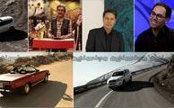 برنامه تلویزیونی دنده 1 بزودی از شبکه یک سیما