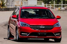 مدیران خودرو قیمت نهایی آریزو5 را اعلام کرد