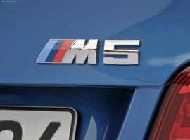 نسل به نسل با بامو M5