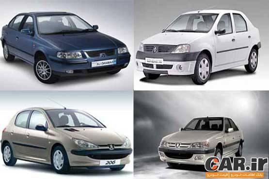 معرفی بهترین خودروهای خانوادگی 40 میلیونی