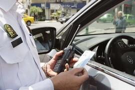 بخشودگی دیرکرد پرداخت جرایم رانندگی