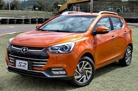 مشخصات جک s2 محصول جدید کرمان خودرو