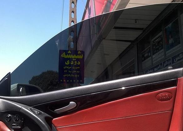 برخورد جدی پلیس با خودرو های دارای شیشه دودی غیر مجاز