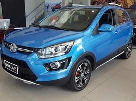 تولید جدیدترین خودروی چینی بازار در دیار خودرو آغاز شد