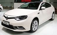 طرح فروش ویژه عید تا عید محصولات MG – مدیا موتورز