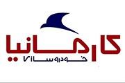 کارمانیا از دو مدل خودروی جدید سانگ و f3 برای بازار ایران رونمایی کرد