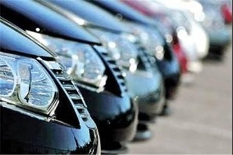 لیزینگ کارآمد:انواع خودروهای وارداتی را با اقساط ۳۶ ماهه بخرید