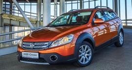 H30 کراس ایران خودرو سومین ستاره کیفیت را کسب کرد