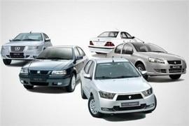 فروش اقساطی محصولات ایران خودرو توسط لیزینگ ملت