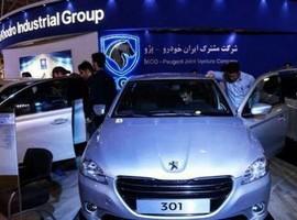شرکت های داخلی و خارجی با رویاهایی بزرگ در نمایشگاه تهران حاضر می شوند