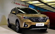 GAC خودروسازی از چین