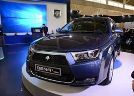 اعلام قیمت جدید خودروهای خانواده دنا از سوی ایران خودرو