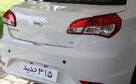 ام ی ام 315 جدید هم رونمایی شد + قیمت