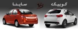 مقایسه ارزانترین خودروهای اتوماتیک در بازار ایران