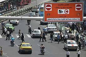 طرح LEZ از اول آبان ماه در سراسر تهران اجرایی میشود
