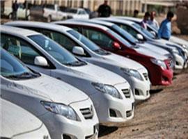 ۹۷۵۰ میلیارد ریال ارزش خودرو های وارد شده در سه ماهه نخست سال95