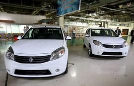 جدیدترین شرایط فروش محصولات پارس خودرو