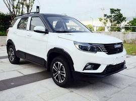 بیسو T3 و بیسو T5 به زودی وارد بازار می شوند/ رونمایی مجدد محصولات سیف خودرو در مشهد