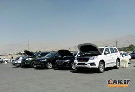 انتشار اطلاعیه بهمن موتور درباره مشکلات صنعت خودرو
