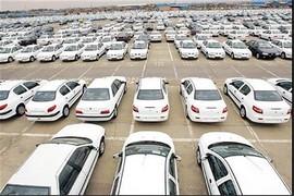 دلیل عرضه 40 هزار خودرو؛ سیگنالی برای هجوم خریداران یا آزادسازی قیمتها؟!