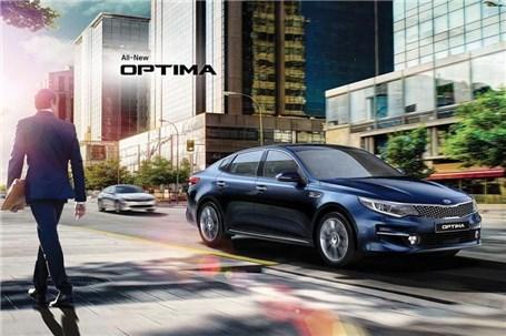 شرایط فروش کیا اپتیما اتاق جدید(GT Line) توسط اطلس خودرو اعلام شد