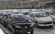 توافق برای افزایش ۵ تا ۲۰ درصدی قیمت خودرو