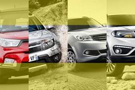 انتشار اسامی شرکتهای مجاز برای پیش فروش خودرو