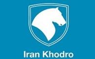 فروش فوری محصولات ایران خودرو با تحویل 5 روزه