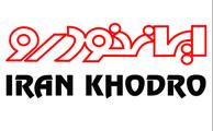 نگاهی به شعار تبلیغاتی شرکتهای خودروسازی ایران