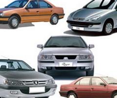 جدول قیمت جدید خودروهای داخلی در بازار تهران امروز یکشنبه