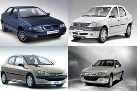 اعلام فروش محصولات ایران خودرو ویژه عید سعید فطر - 23 خرداد
