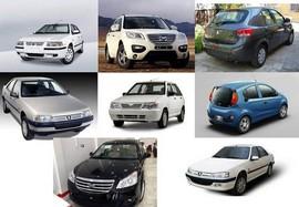 با لغو برجام ، آیا با خودروهای تک ستاره خداحافظی می کنیم ؟!