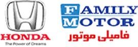 حضور جدیدترین محصولات هوندا در نمایشگاه شیراز