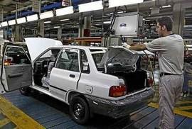 انتشارگزارش سطح کیفی تمامی خودروهای ساخت داخل- مرداد 97