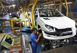 صدور مجوز گرانی خودروهای داخلی توسط شورای رقابت
