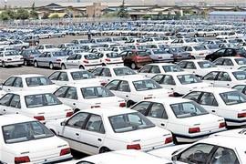 لزوم تعیین قیمت خودرو در حاشیه بازار با کنترل عرضه