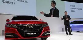 حضور هوندا در نمایشگاه پکن با 2 خودروی جدید