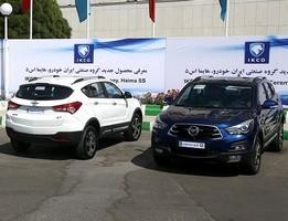 معرفی و رونمایی از کراساوور جدید ایران خودرو؛ قیمت + تصاویر