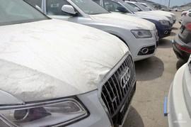تعزیرات استان البرز : کشف انبارهای میلیاردی خودرو در کرج