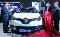 قیمت دو محصول رنو توسط ایران خودرو اعلام شد