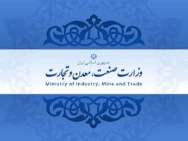 درخواست وزیر برای ایجاد مرکز تست تصادف خودرو در ایران