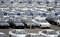 خودروهایی که با بازار ایران خداحافظی کرده اند