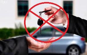 ادامه سرگردانی ها ؛سایت فروش واردکنندگان بسته شد - توقف فروش خودرو در بازار