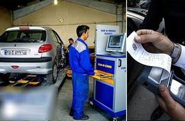 جریمه خودروهای فاقد معاینه فنی، از روز شنبه اجرایی شد
