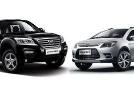 جدیدترین شرایط فروش لیفان x50 و x60 منتشر شد