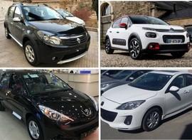 واقعیت مشکلات ثبت نام خودرو در کشور چیست ؟