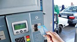 ادامه ثبت نام الکترونیکی کارت سوخت بدون مشکل - ۳/۵ میلیون نفر ثبت نام کردند