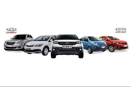 تمدید طرح فروش عید تا عید مدیران خودرو